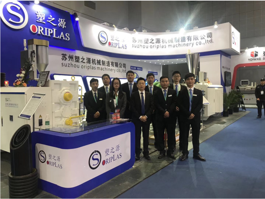 Oriplas Attended Chinaplas 2018 in Shanghai from 24th to 27th April 2018